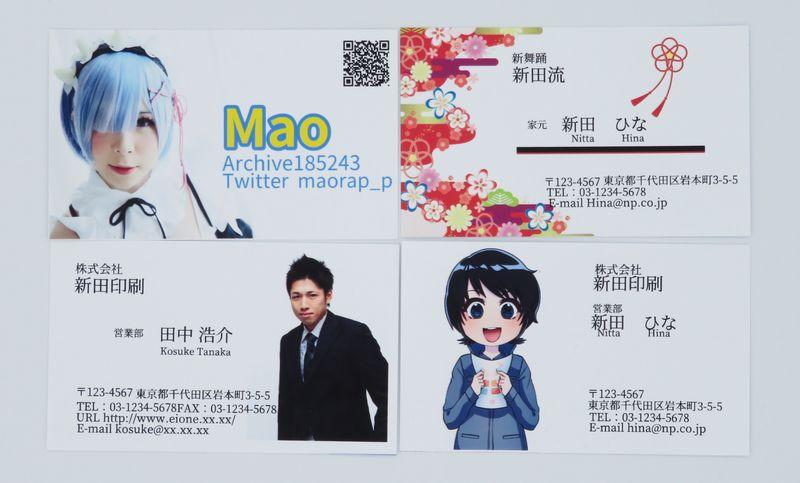 AONEの厚口名刺写真(小)