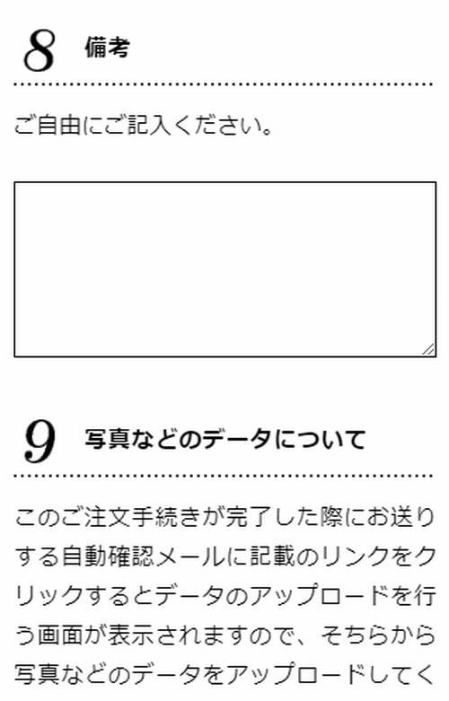コスプレ名刺の作り方(コスプリント備考)