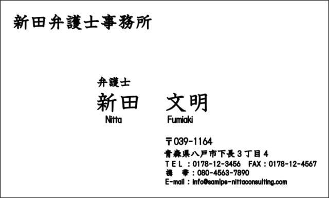 HGS教科書体(太)