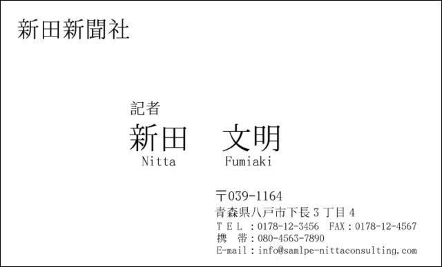 HGS教科書体(細)