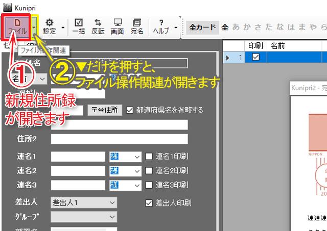 KUNIPRI解説07
