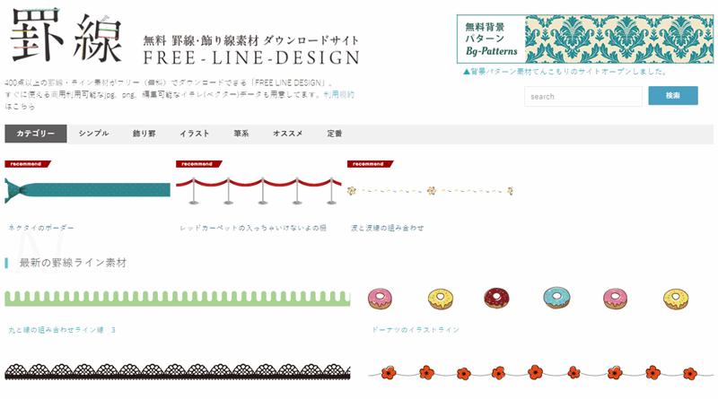 Free-Line-Design