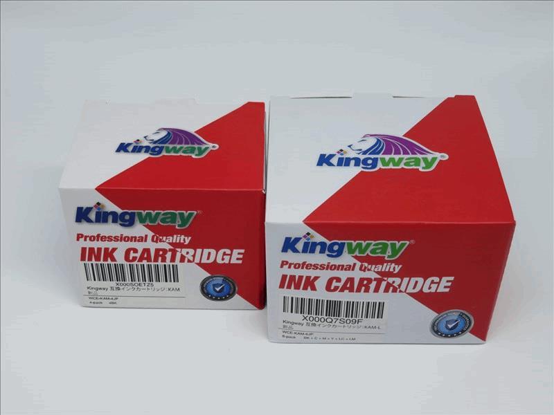 kingway互換インク