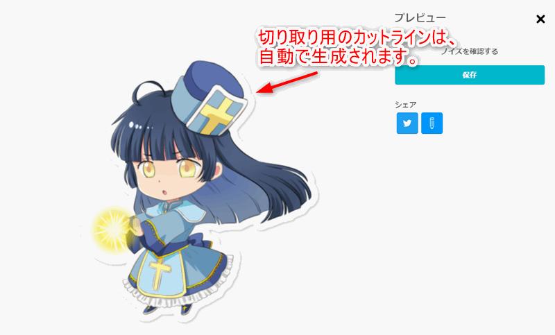 pixivFACTORY 編集画面