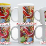 マグカップ集合写真(小)