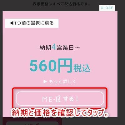 me_q-04