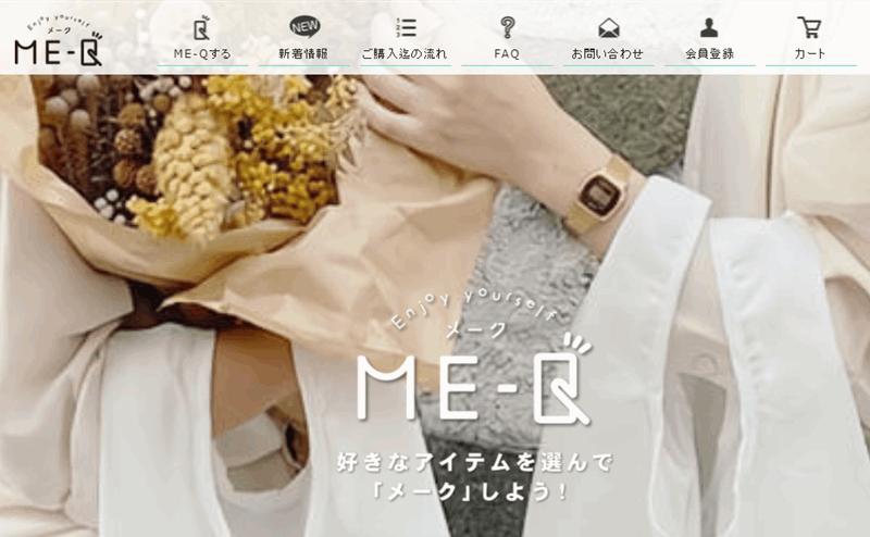 ME-Qのスクリーンショット