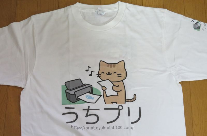 TMIXで作ったTシャツ(表)