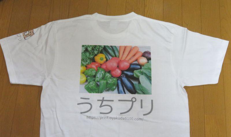 TMIXで作ったTシャツ(裏)